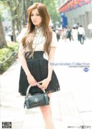 出众的风格东京模特登场