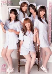 MAX GIRLS 26 丝袜护士