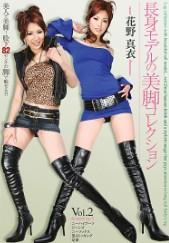 高个子的美腿模特 Vol.2