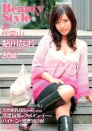 《Beauty Style 31》
