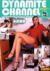 DCDV-010 Dynamite Channel 10