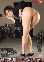 诱人美腿秘书的诱惑