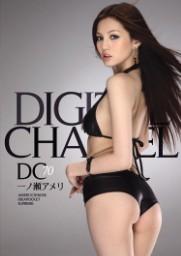 DIGITAL CHANNEL 70