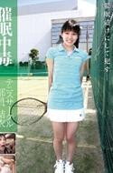 催眠中毒网球俱乐部成员