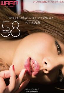 《WWW-017 痴女永无止境的性交Live》