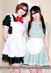 1000giri 141205 咖啡厅工作的女仆同性恋物癖