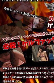 zipang 5854 美少女淫乱的游戏