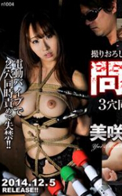 Tokyo Hot n1004 东京热 问答无用奸