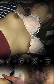 点击下载【Heydouga 4139-013 可爱女子反击恶戏】图片