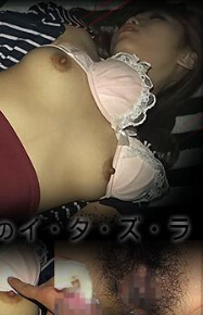 Heydouga 4139-013 可爱女子反击恶戏