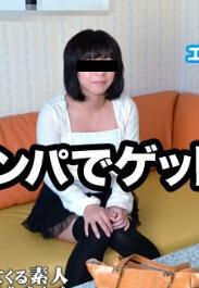 muramura 121614_165 素人女性的中出表演