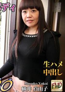 《H0930 ori1186 横井真由子 Mayuko Yokoi》