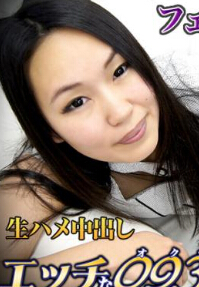 《H0930 ori1185 福田茜 Akane Fukuda》