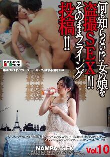 NNF-010 女之娘盗摄SEX投稿