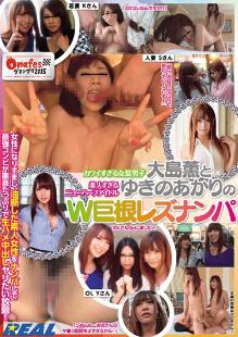 ONGP-031 可爱女装男和漂亮变性人的W巨根