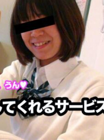 Muramura 011715_179 视讯的女孩JK身体服务