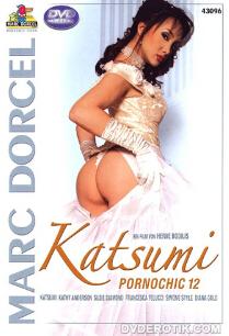 Kaumi Marc Dorcel啄木鸟 Pornochic 12