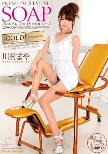 PGD-722 高级时尚香皂小姐