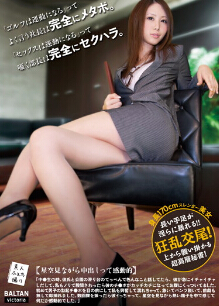 TMVI-021 性感长身美形秘书究极的大量颜射