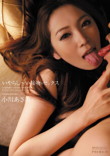 《PGD-627 浓厚舌技和淫靡的性爱》