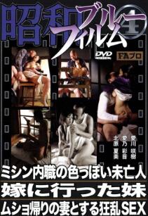 FAD-1425 妖媚未亡人的狂乱SEX