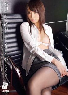 TMVI-007 公司内部美人秘书变态新人职员的性发泄