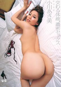 SOE-061 交织的体液浓厚的性爱