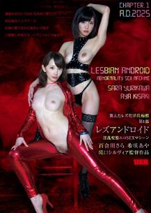 AUKS-053 女同性恋淫乱变态色情SEX