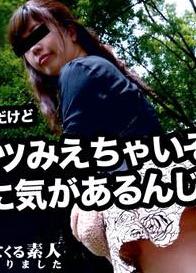 Muramura 022315_196 穿着迷你裙的女子的中出邀请