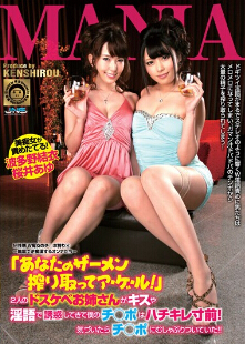 DJSK-065 M性感W痴女淫语诱惑