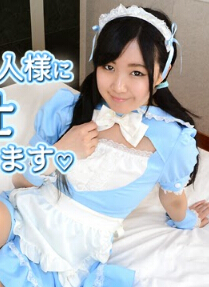 Gachinco gachi841 女仆人偶