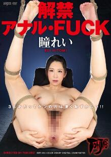 DDT-491 ������FUCK