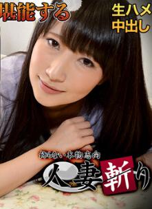 C0930 gol0123 ?�ԣ�� Hiroko Isokawa