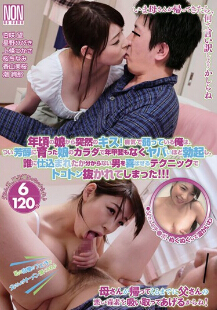 YSN-432 温柔可爱的巨乳女儿与父亲的近亲相奸在线观看