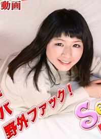 gachinco gachig203 Sexy紧身裤俘虏 3