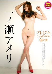CRMN-037 超级身材的艳丽美女Collection 4时间