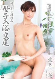 VENU-507 母子入浴交尾
