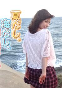 gachinco gachi887 露出体验 28