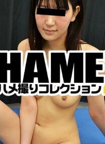 Heyzo 0924 HAMEZO映像珍藏