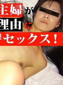 Muramura 082215_272 报复老公而出演AV的美人主妇