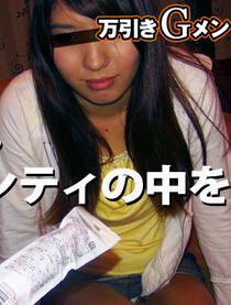 Muramura 082715_274 偷�|西被抓到的女孩