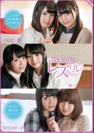 SQTE-095 美少女交织的同性爱