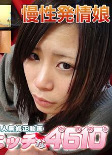 H4610 ori1378 佐藤里奈 Rina Satoh