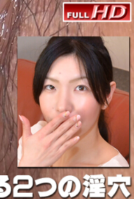 《gachinco gachig215 素人娘别刊 105》