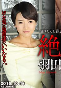 Tokyo Hot n1090 绝对服从美女