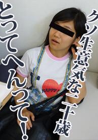 Muramura 102015_300 初次见面的女人