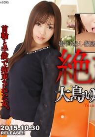 Tokyo Hot n1095 绝对服从美少女