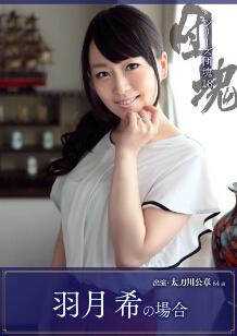 UIAS-018 淫乱若妻的终极胶粘性爱