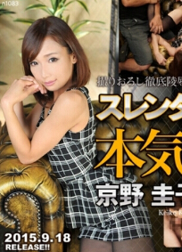 Tokyo Hot n1083 ����