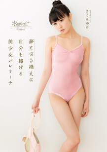 KAWD-642 梦想的美少女芭蕾舞演员
